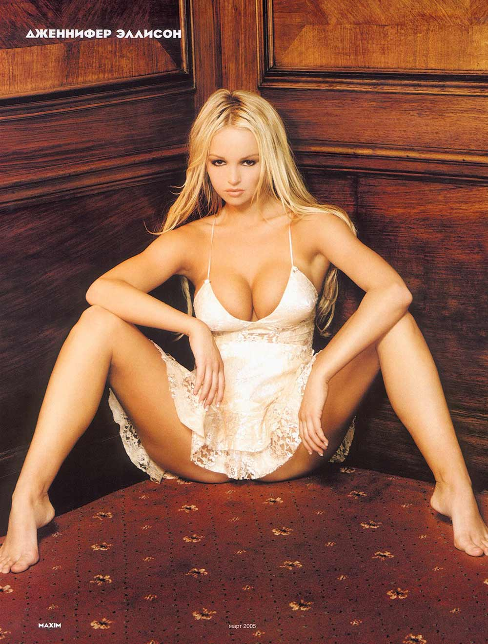 Jennifer Ellison - фотография